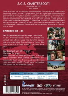 S.O.S. Charterboot! Episoden 03 - 04 DVD Cover Rückseite