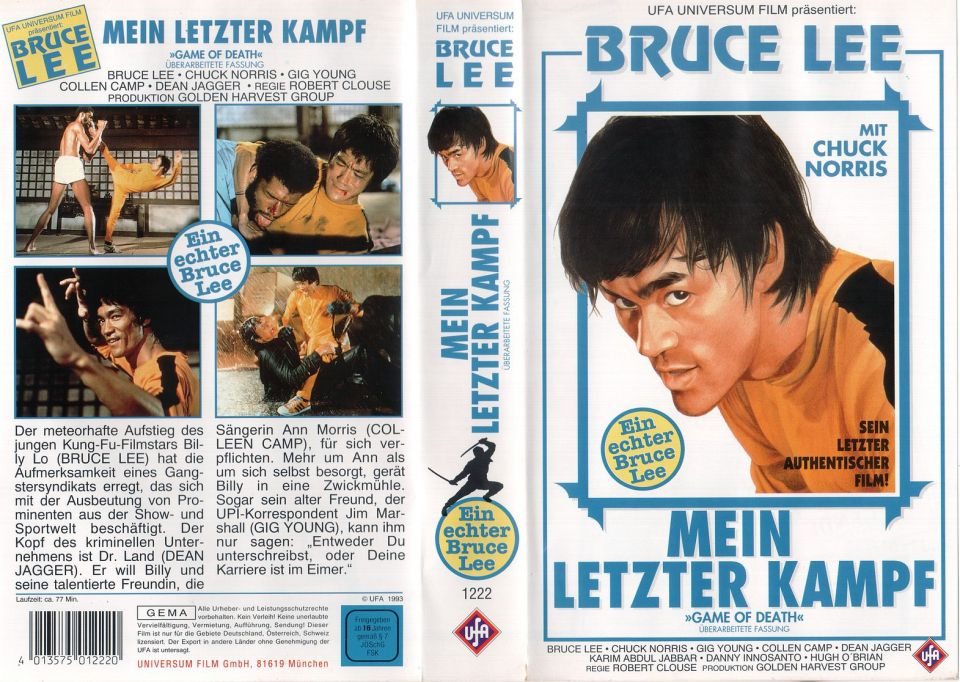 Bruce Lee Mein letzter Kampf VHS Cover